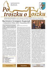 2016 po_troszku_o_toszku_1.jpeg